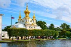 Peterhof, церковь дворца St Peter и Пола Стоковое Изображение RF