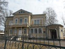Peterhof Foto de Stock