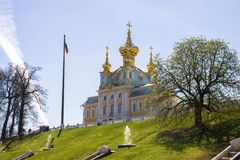 Peterhof Photo stock