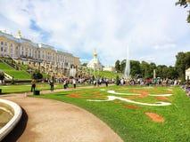 peterhof Atrakcja turystyczna Rosja na obrzeżach St Petersburg Zdjęcie Stock