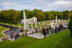 Peterhof, cascade grande Photos libres de droits