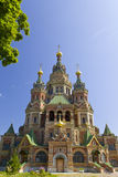 Peterhof and the Church Royalty Free Stock Photo