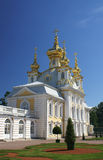 Peterhof church Royalty Free Stock Images