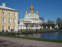 Peterhof, de G??nd-Paleis Hogere tuin Stock Afbeelding