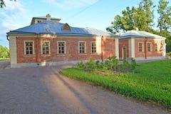 PETERHOF, ferme de centre du musée du centre du musée des enfants de RUSSIAÑŽ nouvelle Parc de l'Alexandrie Images stock