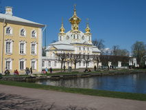 Peterhof,The Gгаnd Palace Upper garden Stock Image