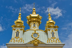 Peterhof Grand Palace Stock Image