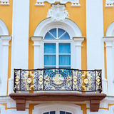 Peterhof Grand Palace exterior Stock Images