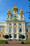 Peterhof Grand Palace part Stock Photography