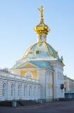 Peterhof i St Petersburg, Ryssland Royaltyfri Fotografi
