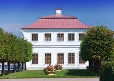 peterhof marly russia för slottpeterhofpetersburg petrodvorets st Fotografering för Bildbyråer