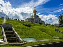 Peterhof pałac, kopuła Obraz Royalty Free