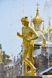 Peterhof palace Stock Image