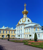 Peterhof Palace at Day, Saint Petersburg Royalty Free Stock Photo