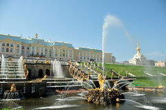 Peterhof Palace and Gardens Royalty Free Stock Image