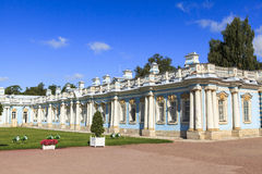 Peterhof Palace in Saint Petersburg Royalty Free Stock Images