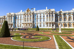 Peterhof Palace in Saint Petersburg. This photo was taken in Peterhof Palace in Saint Petersburg, Russia. The Peterhof Palace (Russian: Петерго́ф; IPA Royalty Free Stock Photo
