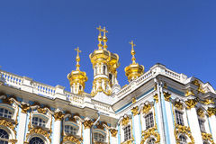 Peterhof Palace in Saint Petersburg Royalty Free Stock Photo