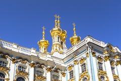 Peterhof Palace in Saint Petersburg Royalty Free Stock Photo
