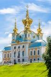 The Peterhof Palace, Saint Petersburg, Russia Stock Image