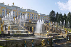 Peterhof Palace, Saint Petersburg, Russia. The Grand Cascade Marine Canal at Peterhof Palace near St Petersburg Russian Federation Gulf of Finland Royalty Free Stock Photo