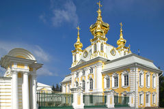 Peterhof Palace, Saint Petersburg, Russia Stock Photos