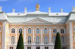 Peterhof Palace in St. Petersburg Stock Photo
