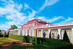 Peterhof Park Pavillion Stock Photography