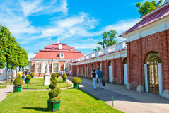 Peterhof Park Pavillion Royalty Free Stock Photography
