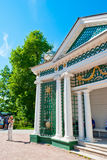 Peterhof Park Pavillion Royalty Free Stock Photos