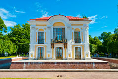 Peterhof Park Pavillion Royalty Free Stock Photo