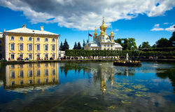 Peterhof, rue - Pétersbourg Images stock