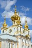Peterhof, Rusia Fragmento de la iglesia de los santos Peter y Paul Fotografía de archivo libre de regalías