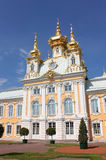 Peterhof, Russia Fotografia Stock