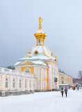Peterhof. Russia. The Armorial Block Royalty Free Stock Photo