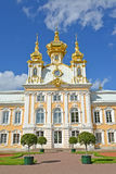 PETERHOF, RUSSIA. Church of Saints Peter and Paul in the Grand Peterhof Palace Stock Images