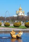 Peterhof. Russia. Fragment of The Mezheumniy Fountain Stock Photos