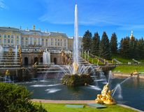 Peterhof in Russia Royalty Free Stock Images