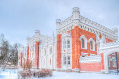 Peterhof Russia Imperial stables winter Stock Images