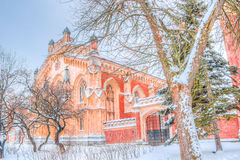 Peterhof Russia Imperial stables winter Royalty Free Stock Photos