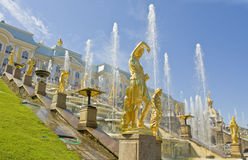 Peterhof, Russia Royalty Free Stock Photo