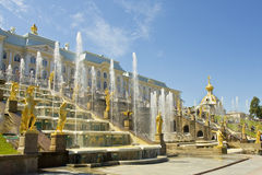 Peterhof, Russia Royalty Free Stock Images