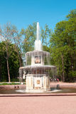 PETERHOF, RUSSIA-MAY 21: The fountain in park of Petrodvorets Royalty Free Stock Image