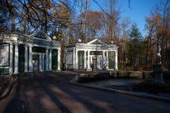Peterhof, Russia - 19 ottobre 2016 Immagini Stock