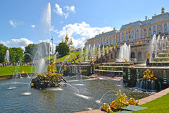PETERHOF, RUSSIA. View of the Samson Who Is Tearing Apart a Lion Mouth fountain and Big cascade. Lower park Royalty Free Stock Photo