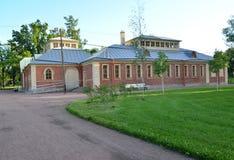 peterhof Russie Ferme de centre du musée des enfants nouvelle Parc de l'Alexandrie Images libres de droits