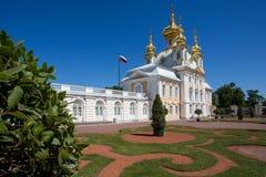 Peterhof Russland Stockfoto