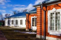 Peterhof. Saint Petersburg. Russia. Buildings in Peterhof in spring. Saint Petersburg. Russia Stock Photos