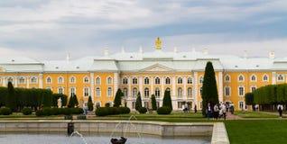 Peterhof, St Petersburg Stockbild