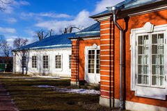 Peterhof St Petersburg Russie Photos stock
